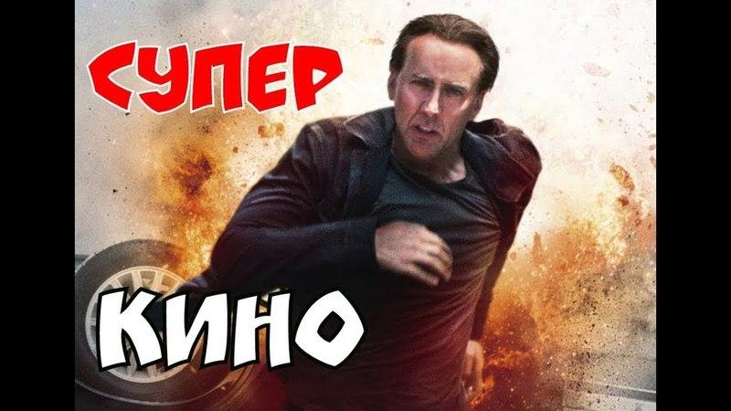 ☠️💖МЕСТЬ - ИСТОРИЯ ЛЮБВИ💖☠️ОСТРОСЮЖЕТНЫЙ ТРИЛЛЕР! новинки 2018,триллеры 2018,боевики 2018,ужасы,