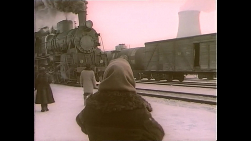 Вечный зов - 17 серия