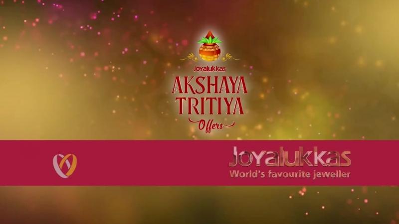 Joyalukkas Akshaya Tritiya Special Offers - WIN up to 200 Gold bars
