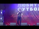 Руслан Масюков(Лужники,РФЛ2018,12мая2018)