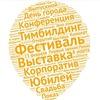 Инсталаб Ижевск. фотомагниты из #Instagram