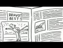 Lavatory - Lovestory (Уборная история - любовная история)