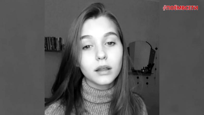 Дима Билан - Не молчи (cover Екатерина Кладько),милая девушка классно спела кавер,красивый голос,отлично поёт,поёмвсети,талант