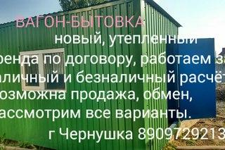 подать объявление сдать квартиру в аренду в минске