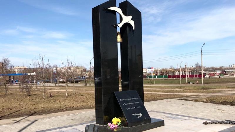 Памятник военным морякам в г. Череповец