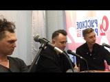 Группа САДко на Русском радио! В Иваново