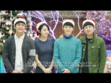 Merry Christmas FY part 3