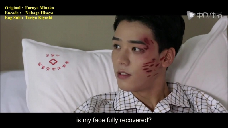 [ENG SUB] 盛势 Advance Bravely EP 25