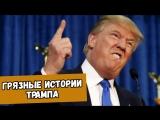 Дима Бикбаев. ХайпNews [10.04]