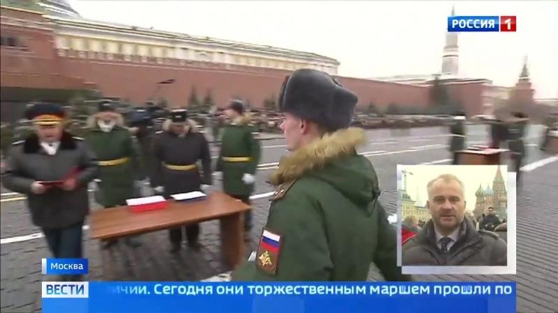 Выпуск кремлёвских курсантов 2018
