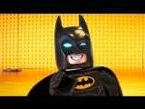Лего Фильм: Бэтмен 2017