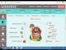 [МИША-ЕНОТИК Обзор сайтов по заработку] 4 стабильных проекта платящих. Рекомендую
