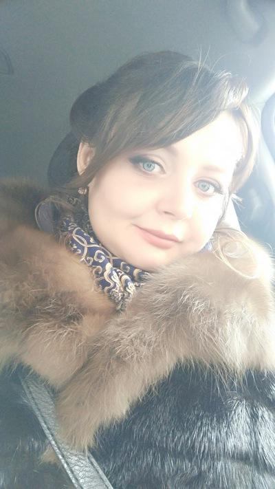 Рита Яковлева
