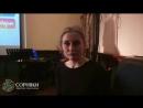 Отзыв о семинаре Сорняки 22.03.18