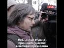 Украинские националисты не пускают россиян проголосовать