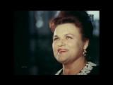 Людмила Зыкина - Бежит Река ( 1978 )
