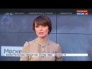 Россия 24 - Погода 24 снежный циклон уходит из столицы - Россия 24