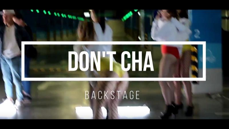 BACKSTAGE DANCE VIDEO: Don't Cha | choreographer: Kolya Barni