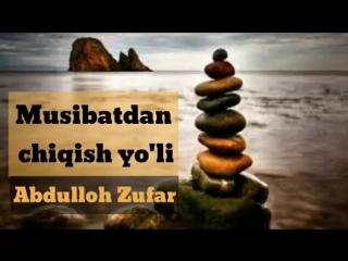 Abdulloh Zufar Xafizaxullox
