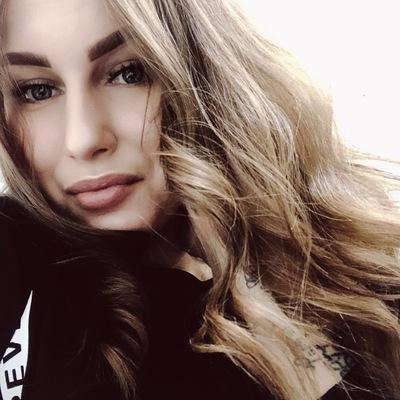Яна Скуратова