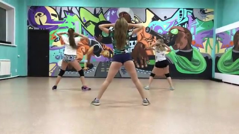 Танец TWERK