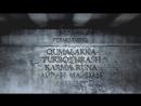 Видеоприглашение 1 на ARMATURA Poktan ju Metal Meet Up 17 марта в Жесть