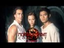 Смертельная битва Завоевание - Битва со смертью 4 серия 1-й сезон