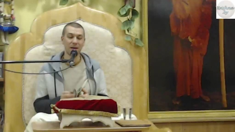 ШБ 4.22.37 Ашрая Кришна дас 23.02.2018