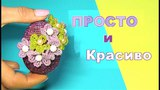 Пасхальное ЯЙЦО из БИСЕРА. Beaded Easter Egg