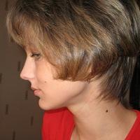 Ирина Макшакова