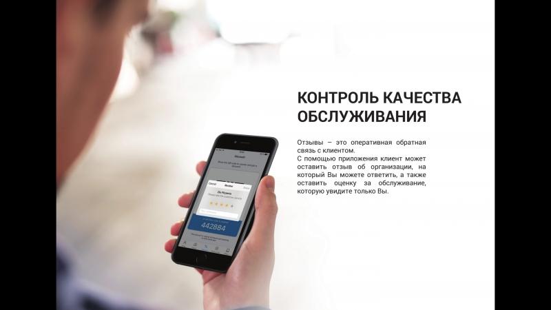 Внедрение приложения UDS Game - фирменный салон мебели фабрики «VRG»
