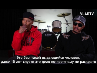 Onyx on getting call about jam master jays murder, dont think it will be solved (part 8) [russian subtitles]