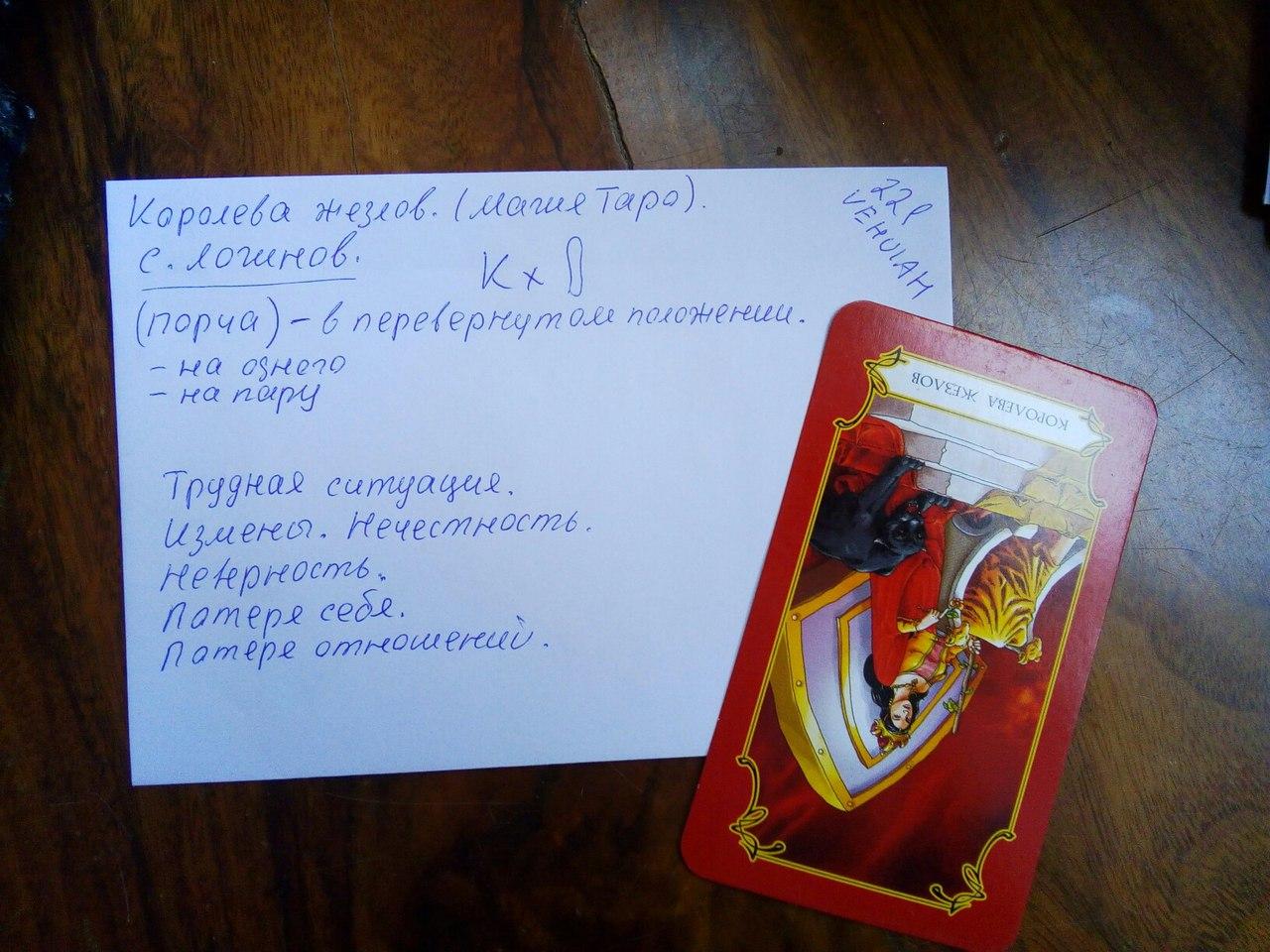 Хештег став на   Салон Магии и Мистики Елены Руденко. Киев ,тел: +380506251562 BN3TCaJoQh0