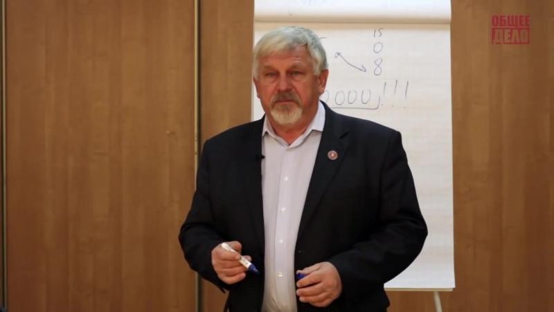 Что скрывают от народа Владимир Жданов Проект Общее Дело