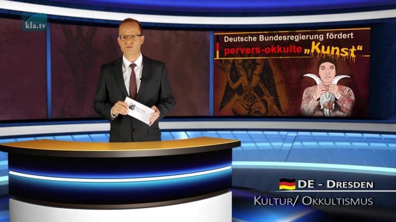 Kunst okkult und satanisch bezahlte Sauerei der BRD mit unseren Steuergeldern