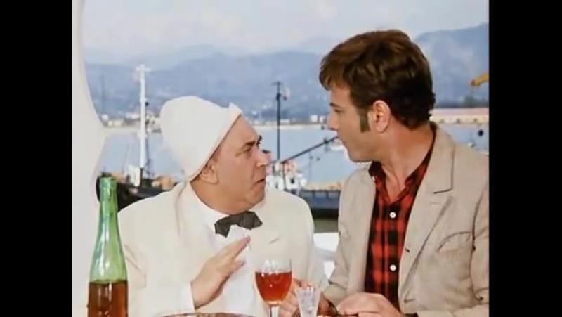 Двенадцать стульев 1971 любимый момент из кино mp4