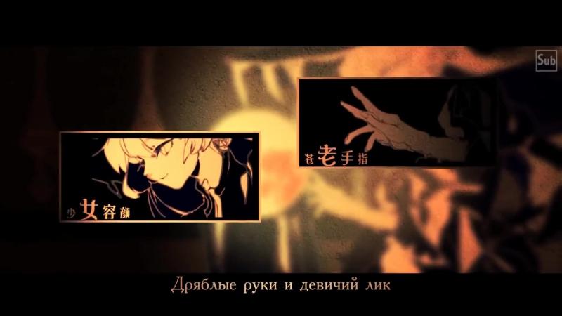七分音符 影随龙风 feat. Luo Tianyi - 異物簿 女巫的餐點 | 异物簿 女巫的餐点 | The meal of witch [VOCALOID]