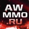 Armored Warfare: Проект Армата AWmmo.ru
