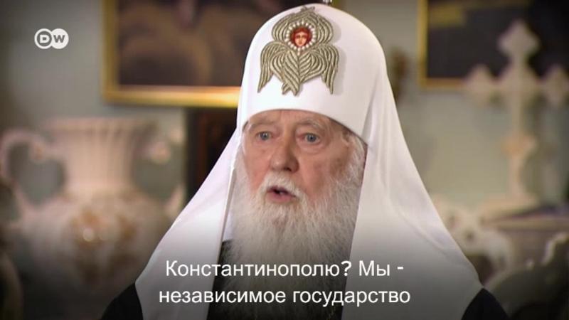Патриарх Филарет в Немцова.Интервью: Путин нам не дорогоуказатель