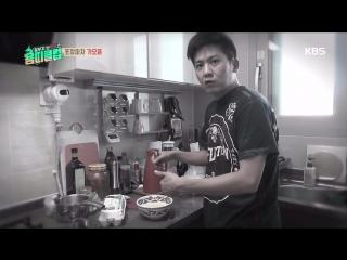 용띠클럽 - 아지트에 도착한 용띠클럽! 환상적 절경에 '감탄'. 20171010