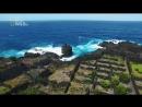 Дикие острова Европы. Азорские Острова