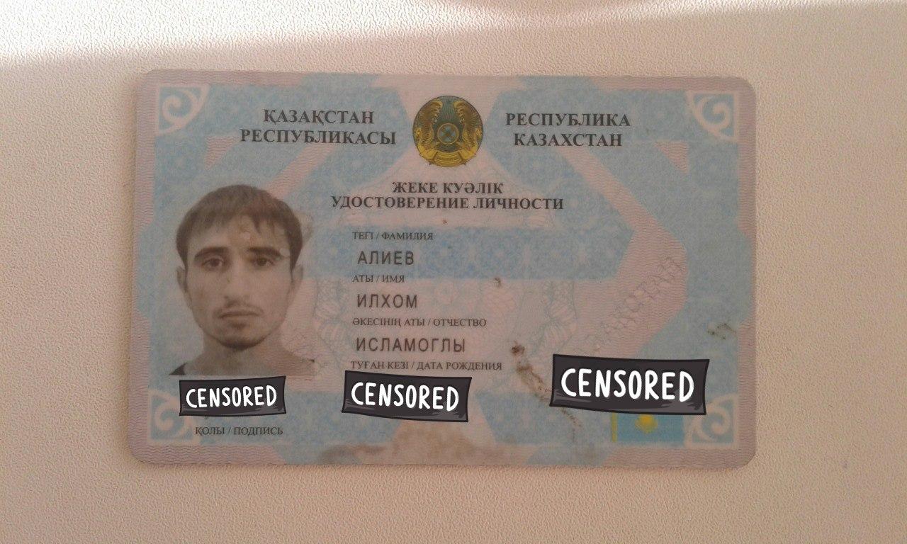 Найдено удостоверение личности на перекрестке Баймагамбетова-Комарова
