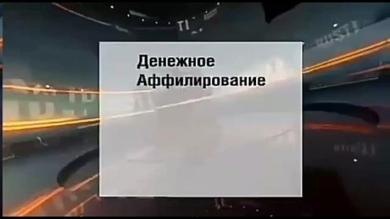 Госпрограмма))