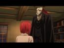 Mahou Tsukai no Yome Hoshi Matsu Hito Невеста Чародея 13 серия Shoker