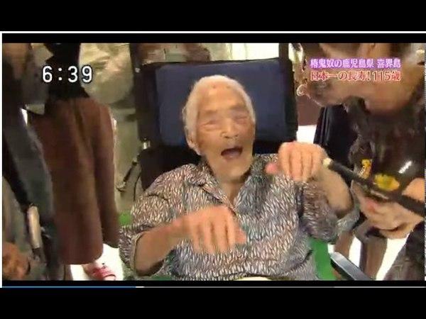 Nabi Tajima at 115