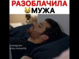 kino.romantik___Biet5CgjPzI___.mp4