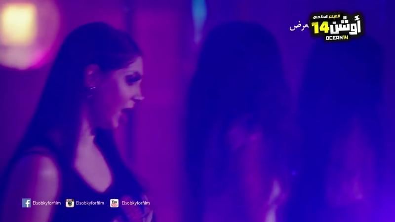 كلوديا - اشتغالات - من فيلم اوشن 14 بطولة نجوم مسرح مصر.mp4