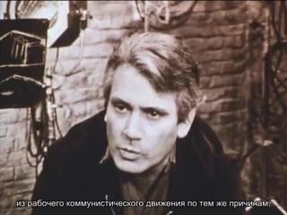 Цвет воздуха — красный (Le fond de l'air est rouge), часть 2, 1977, Реж.: Крис Маркер