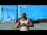 GTA San Andreas СJ не умрет?