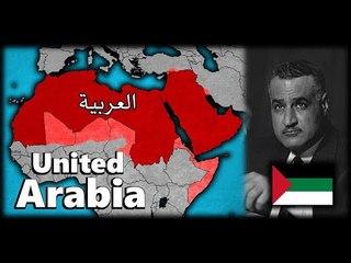 Why isn't Arabia a Country? Arabs of Lebanon, Egypt, Iraq, Syria, Saudi Arabia and More